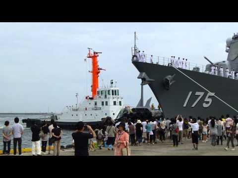 艦艇広報 自衛艦in仙台港 護衛艦あしがら・みょうこう 仙台港出港