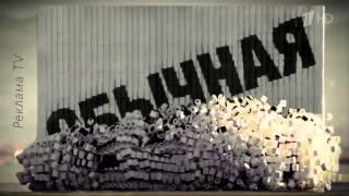 Реклама туалетная бумага Папиа делюкс/ Papia deluxe / Потому что Вы достойны большего