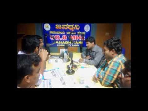 Minority Colleges schemes in karnataka  Minority Welfare department Karnataka Radio program