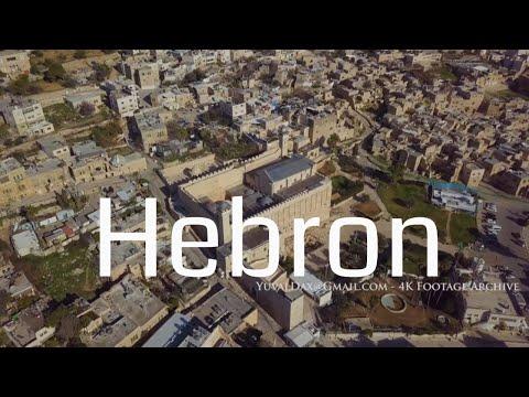 Hebron, Aerial חברון, צילום אוירי