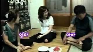 Repeat youtube video hye jin
