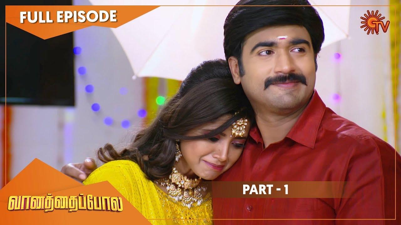 Download Vanathai Pola - Ep 248 & 249 | Part - 1 | 20 Oct 2021 | Sun TV Serial | Tamil Serial