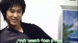 TVXQ (동방신기) - BELIEVE (믿어요)[HEBSUB]