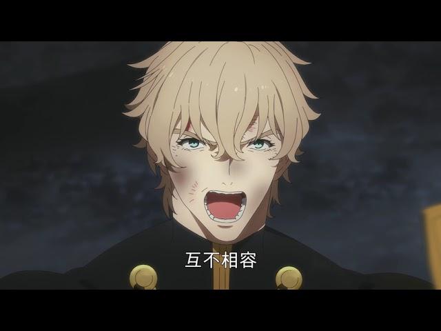 9/24《Fate/Grand Order-神聖圓桌領域卡美洛-Paladin; Agateram 》電影預告