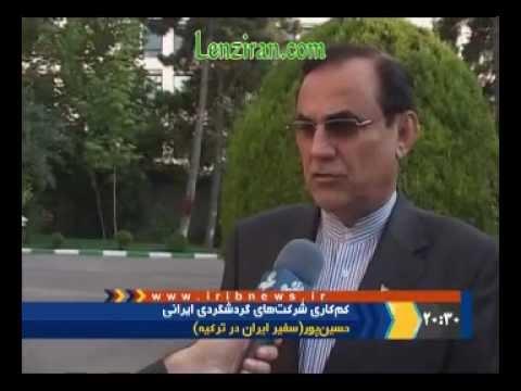 Iranian Ambassador to Turkey warning to  travel agencies: Cring more Turkish tourists,if not  !