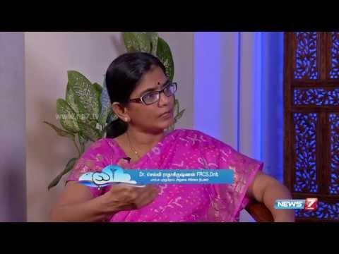 Chemotherapy for breast cancer 1/2 | Doctor Naanga Eppadi Irukanum | News7 Tamil