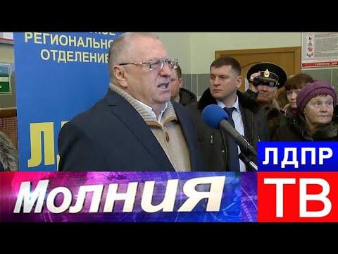 Картинки по запросу Жириновский: В Москве больше всего армянских ресторанов, но ни разу не пригласили!