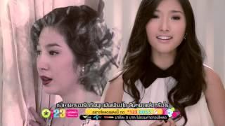 ยังรักยังรอ - แก้ม กุลกรณ์พัชร์ [Official MV]