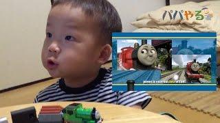 きかんしゃトーマスのテーマ曲(英語)を歌う2歳4ヶ月の息子 。ただいま練習中!