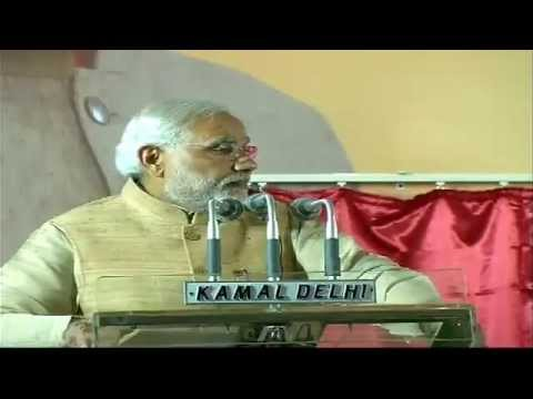 Technology enabled BJP Membership campaign launched by Shri Narendra Modi & Shri Amit Shah.