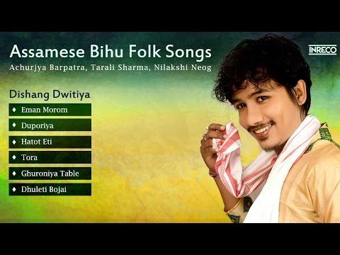 Latest Assamese Folk Songs Collection | Evergreen Bihu Dance and Songs