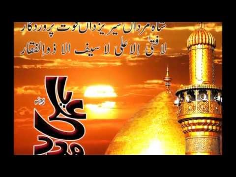 Allama Gulam Rabbani New Taqreer 2016