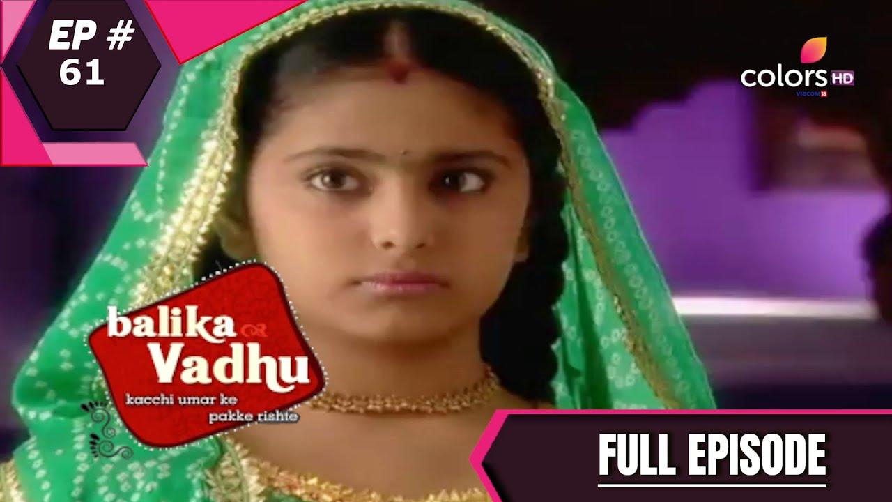 Download Balika Vadhu | बालिका वधू | Episode 61