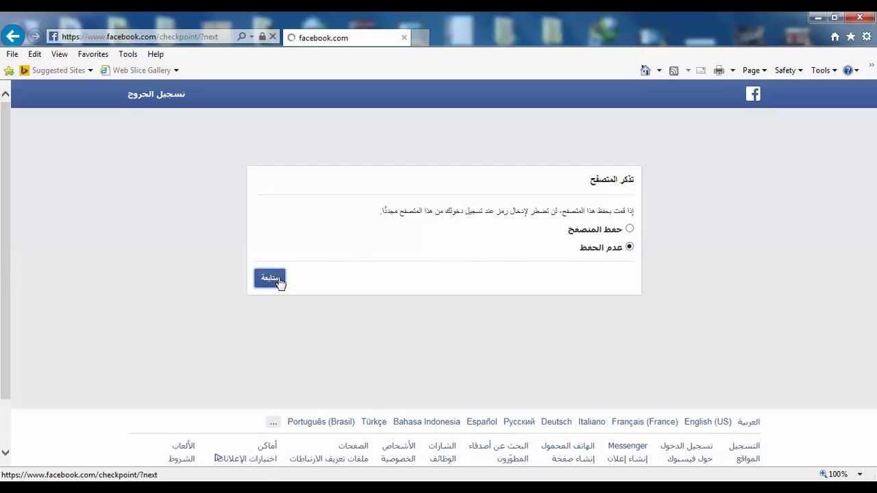 Facebook تسجيل الدخول فيس بوك Youtube