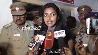 Actress Amala Paul Talks About Her sexual threat from chennai businessman | nba 24x7