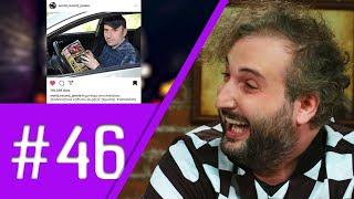 კაცები - გადაცემა 46 [სრული ვერსია]