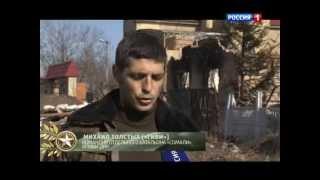 'Военная программа' А.Сладкова-04.2015