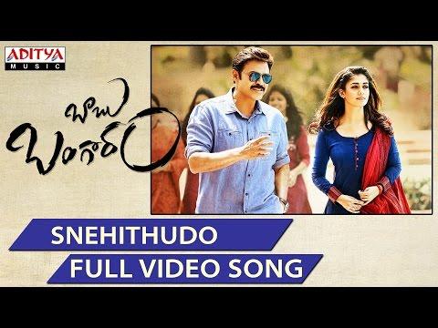 Snehithudo Full Video Song | Babu Bangaram Full Video Songs | Venkatesh, Nayanthara