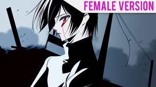 Download ║Nightcore║ To My Parents ♀ Mp3