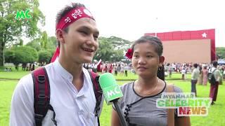 Myanmar Celebrity အႏုပညာ ေန႔စဥ္ သတင္း - ဇူလိုင္လ (၁၉) ရက္