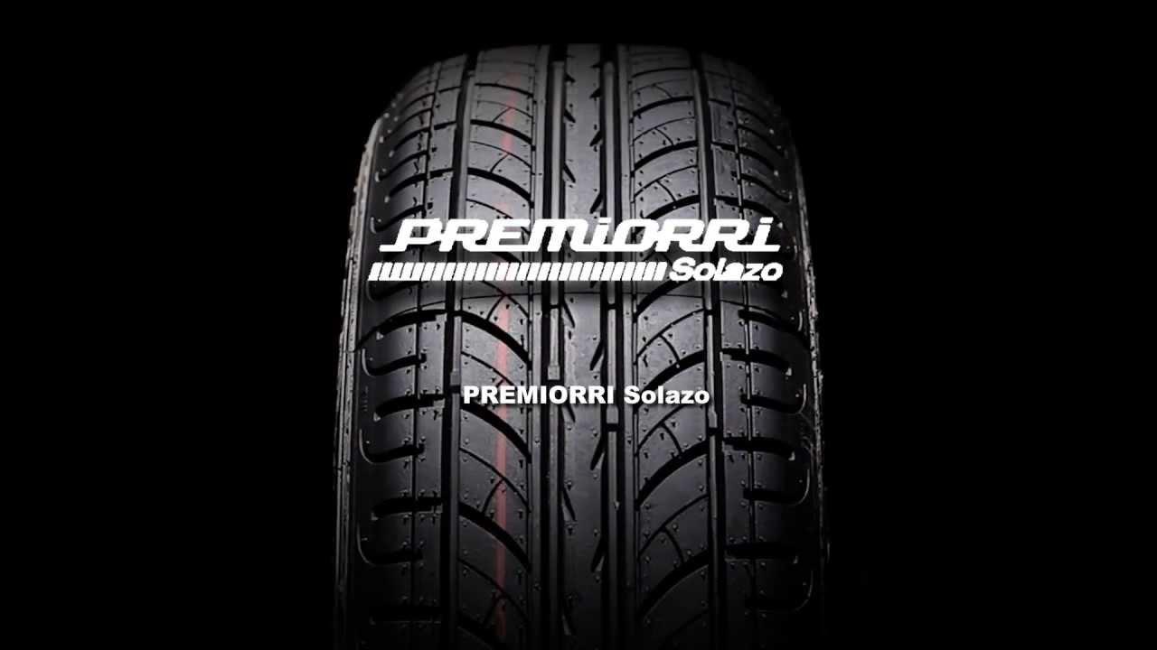 Автомобильная резина Premiorri Solazo
