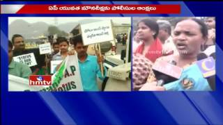 Public Fires On Police Arrestes at Visakha Over PK Silent Protest For Special Status | HMTV