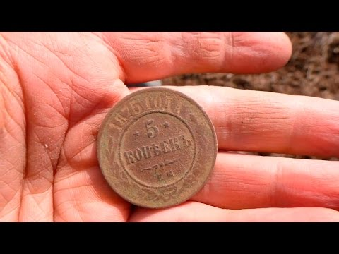 банк золотые монеты
