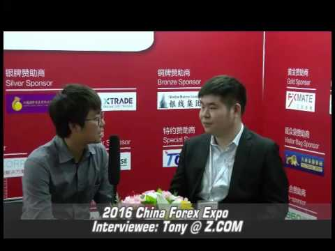 Interview for Z COM--- China Forex Expo 2016.4.16