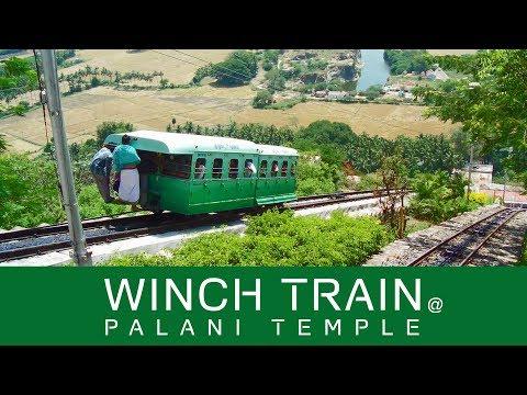 Palani Winch Train | Palani Temple | Fuze HD