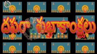 Dussehra Wishes in Telugu,Happy VijayaDashami Images,Download,Telugu Whatsapp Status Videos