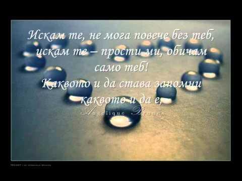 Алексиа & Гадния - I Love You Forever