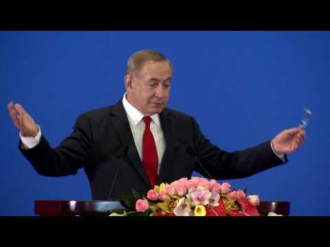 PM Netanyahu's Remarks at the China-Israel Joint Committee on Innovation Cooperation