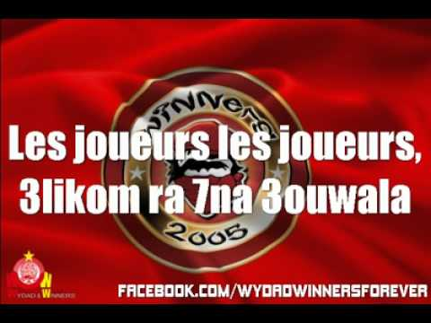 Winners Chant - Casa nostra 2011 / paroles [HQ & HD]