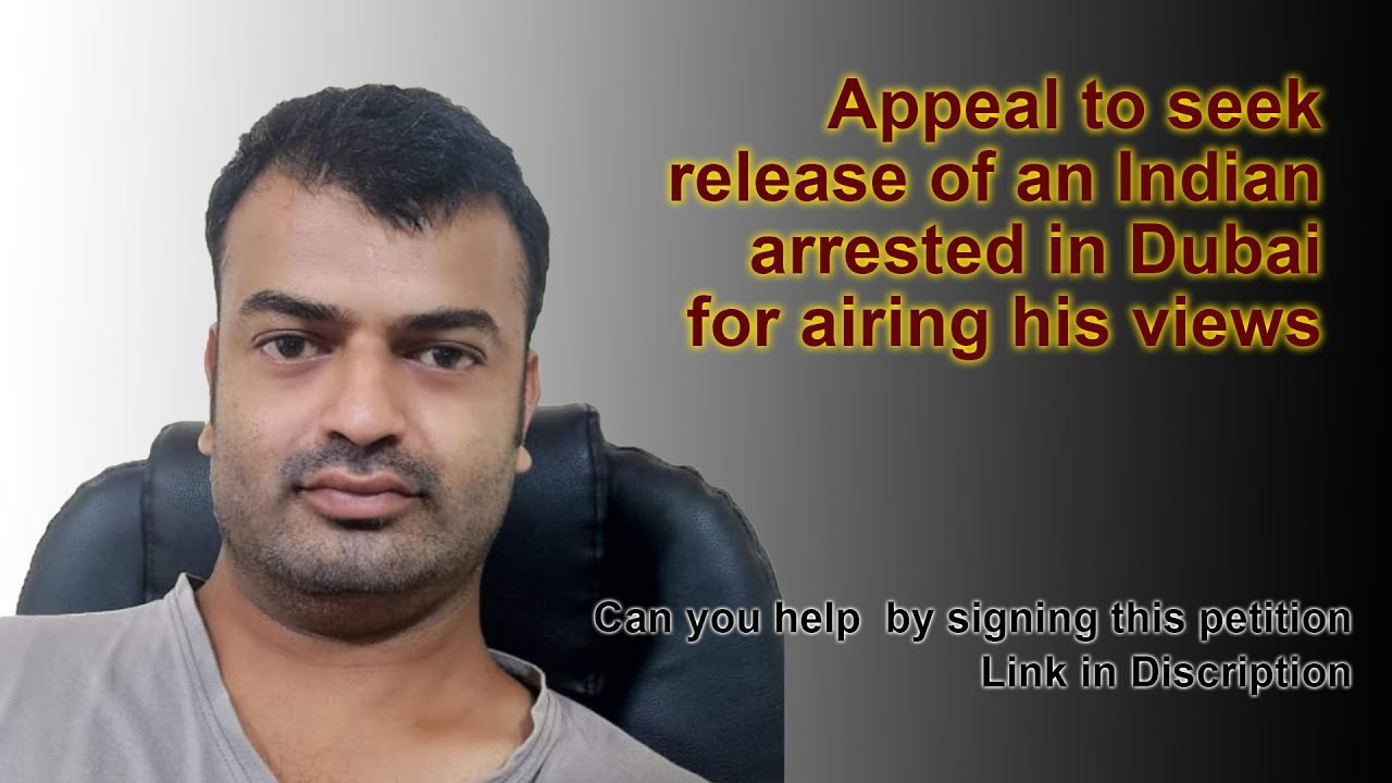 Abdul Khader Puthiyangadi | Appeal to seek release of an Indian arrested in Dubai