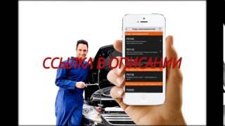 видео уроки диагностики автомобилей бесплатно