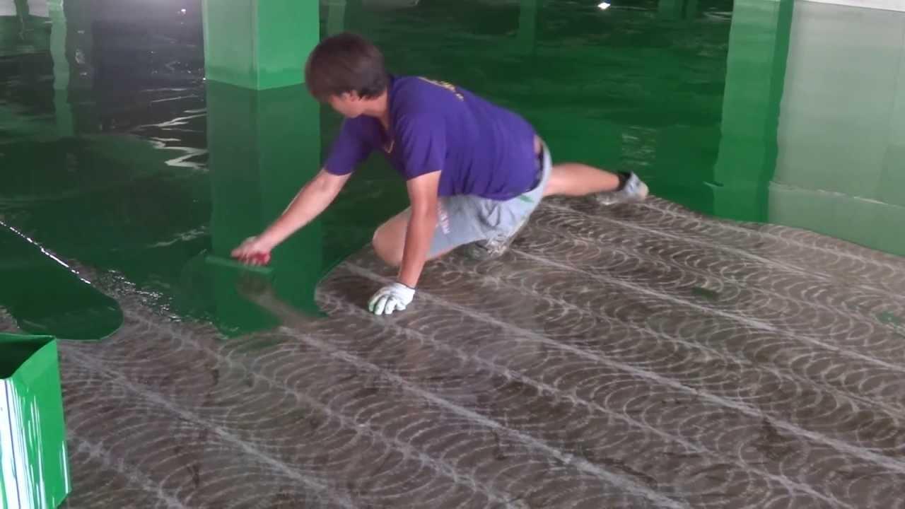 EPOXY環氧樹脂無縫地坪流展面漆 - YouTube