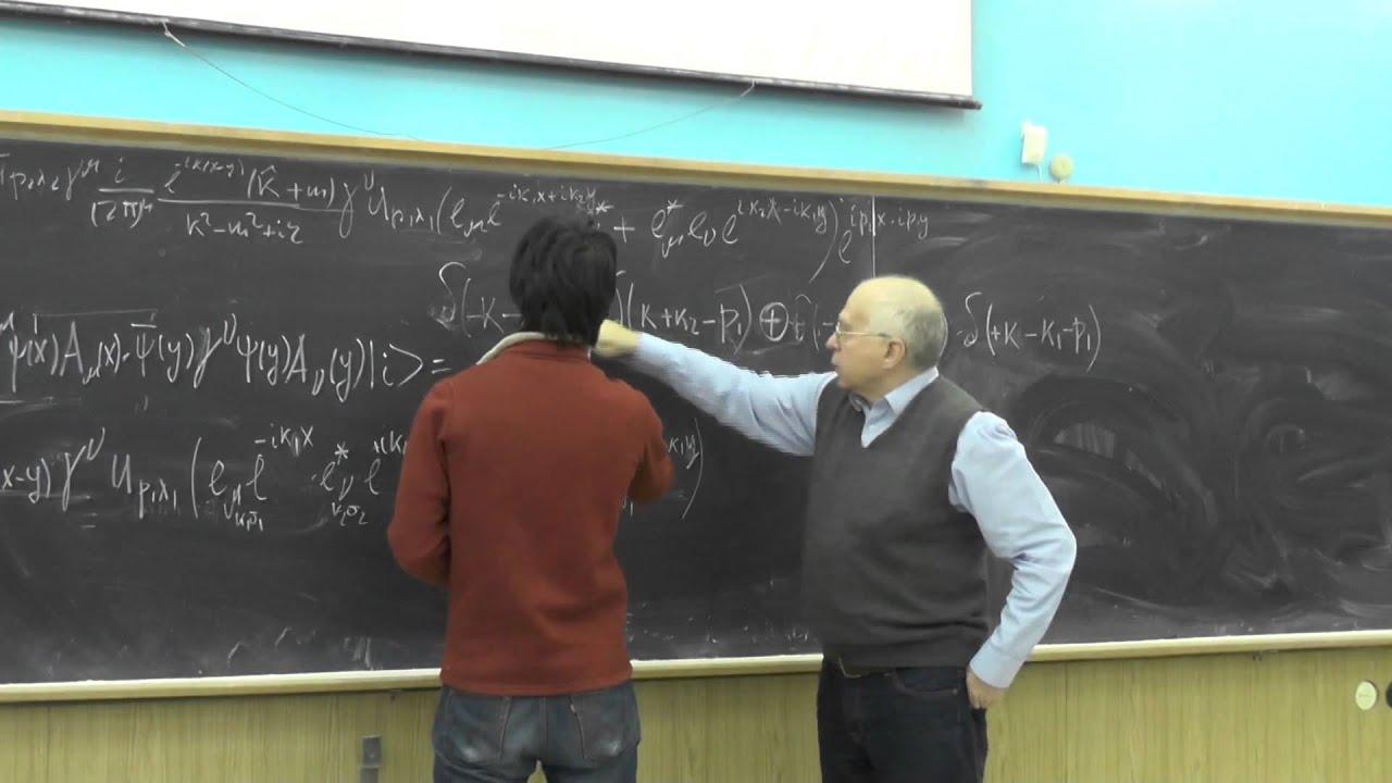 Физика элементарных частиц, Ю.И. Сковпень. Семинар 15