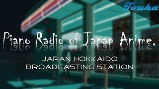【Music Live】Piano Radio of Japan Anime - 24/7