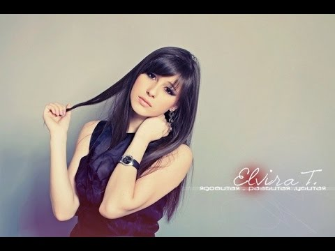 Elvira T ‒ Маме