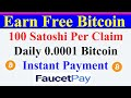 Viabit.io New Free Legit Bitcoin Cloud Mining Site 0.001 Bitcoin Live Withdrawal Proof Urdu Hindi, e