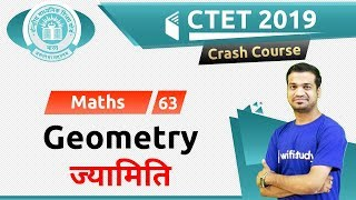 2:30 PM - CTET 2019 | Maths by Naman Sir | Geometry