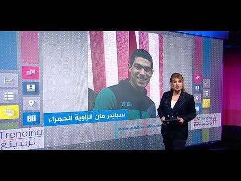مصري يتحول إلى بطل قومي بعد تسلقه بناية وانقاذه عائلة من حريق..كيف تمكن من ذلك؟  - نشر قبل 2 ساعة