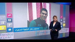 مصري يتحول إلى بطل قومي بعد تسلقه بناية وانقاذه عائلة من حريق..كيف تمكن من ذلك؟