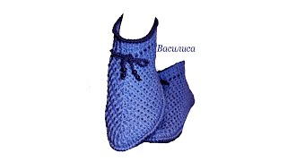 Тапочки сапожки крючком / Василиса
