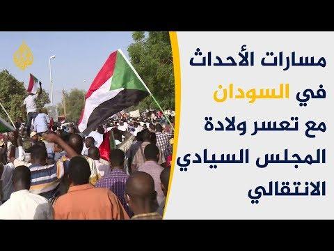 العسكر غير لهجته والقوى الثورية السودانية ترفض التهديد