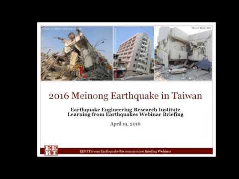 Taiwan Earthquake Reconnaissance Briefing Webinar