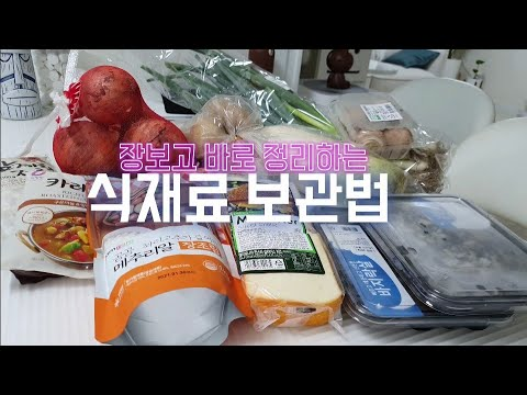장보고 바로 정리하는 식재료보관법,보관용기(바퀜,실리콘푸드백,실리쿡,허니랩)