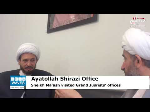 Grand Ayatollah Shirazi office visits Jurists' offices in Lebanon