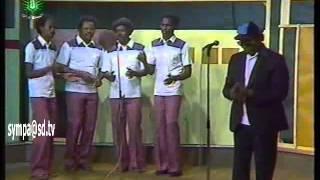 الفنان النور الجيلاني سواح تسجيل 1982
