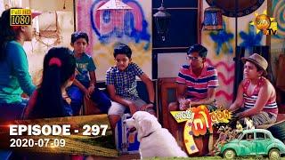 Hathe Kalliya | Episode 297 | 2020-07-09 Thumbnail